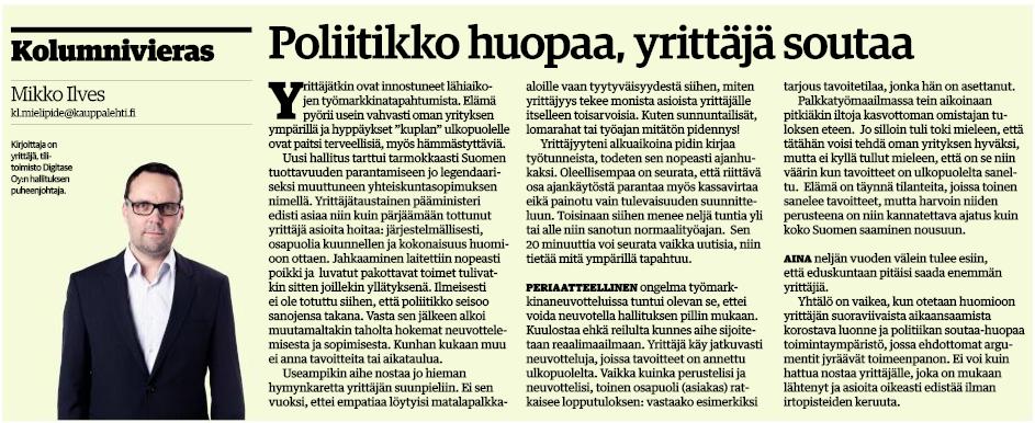 """Kuvakaappaus Kauppalehdessä julkaistusta """"Poliitikko huopaa, yrittäjä soutaa"""" -artikkelista"""
